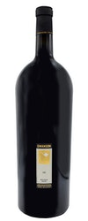 2002 Swanson Vineyards Merlot, Napa Valley, 6L